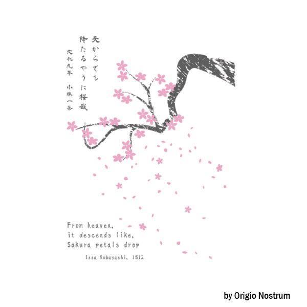 HAIKU ARCHIVES VISIT Fri. (5/24)