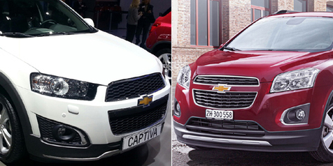 Latest Captiva undergone some changes in the front and back, like the