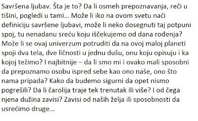 Savrsena ljubav   Sastav - Pismeni Sastav iz srpskog