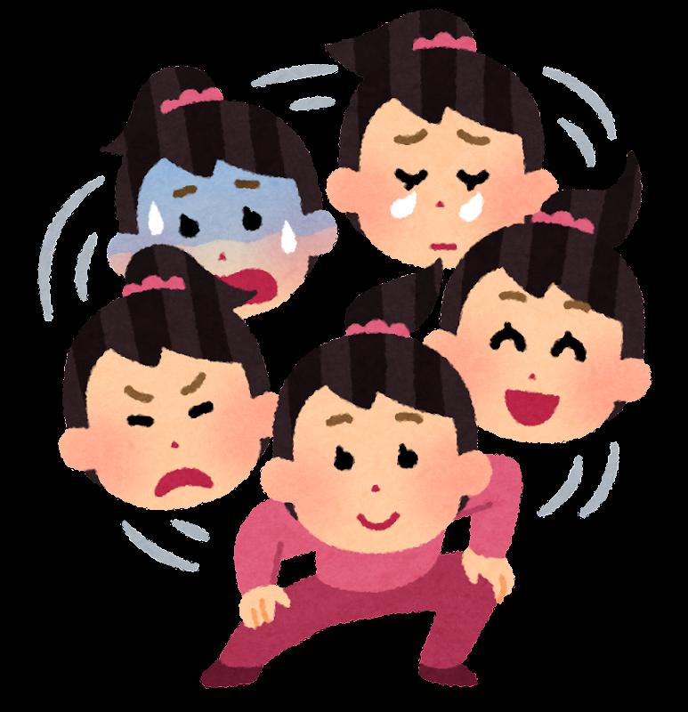 【驚きの連続!】ダーククエスト ファンブック 1 紹介と感想!!【読後感!】