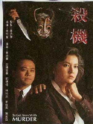 Vụ Án Bí Ẩn - To Get Away With Murder (2000) - FFVN