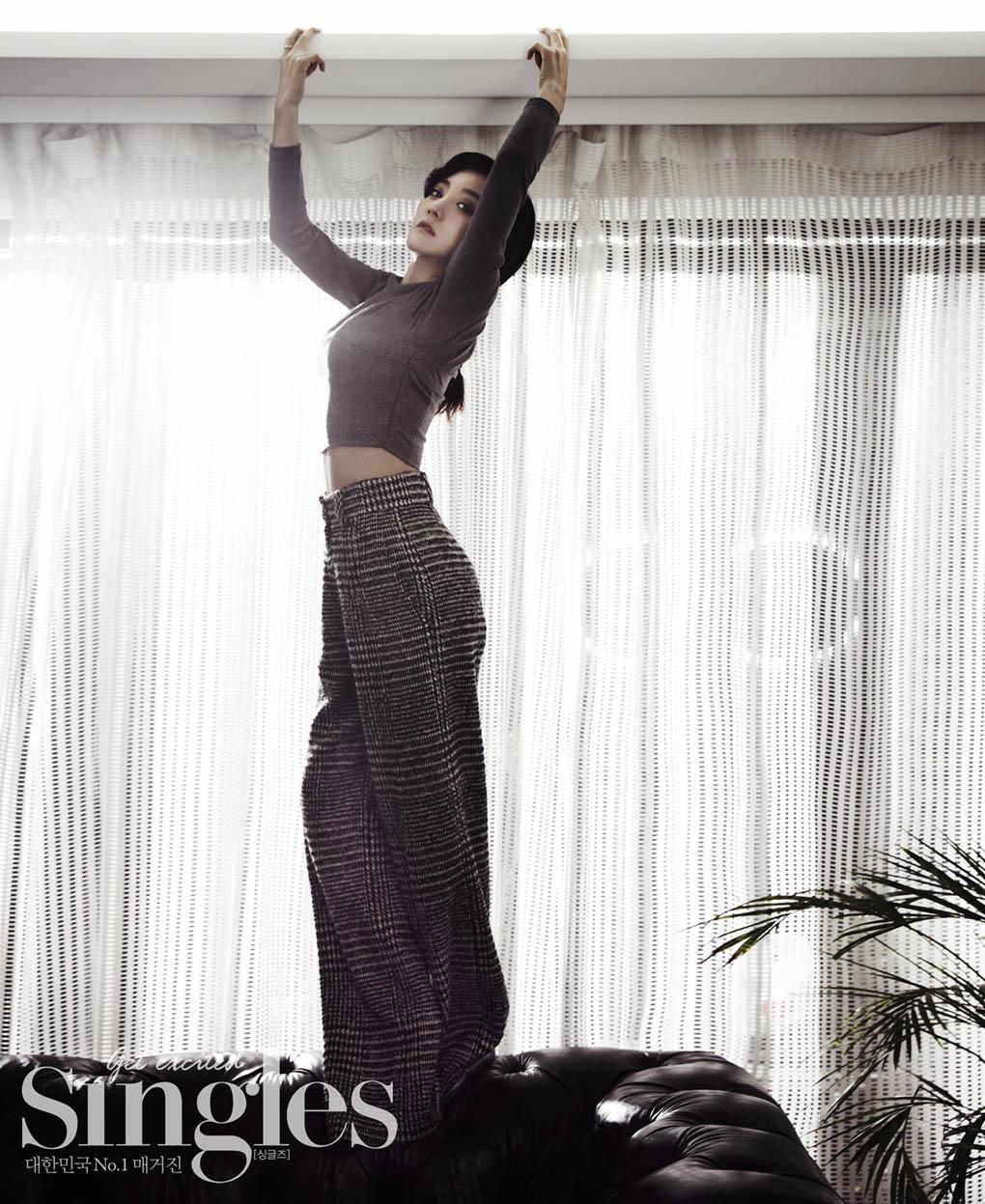 Bada Korean Singer