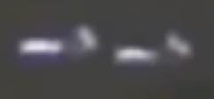 Beijing UFO