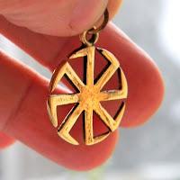 Купить бронзовый серебрянный кулон коловрат солярная языческая символика подвеска