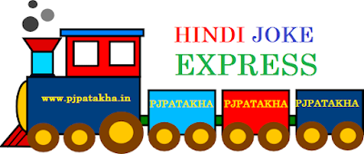 Hindi joke express