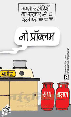 lpg subsidy cartoon, mamata banerjee cartoon, FDI in Retail, upa government, congress cartoon, indian political cartoon