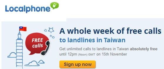 Call Taiwan Free