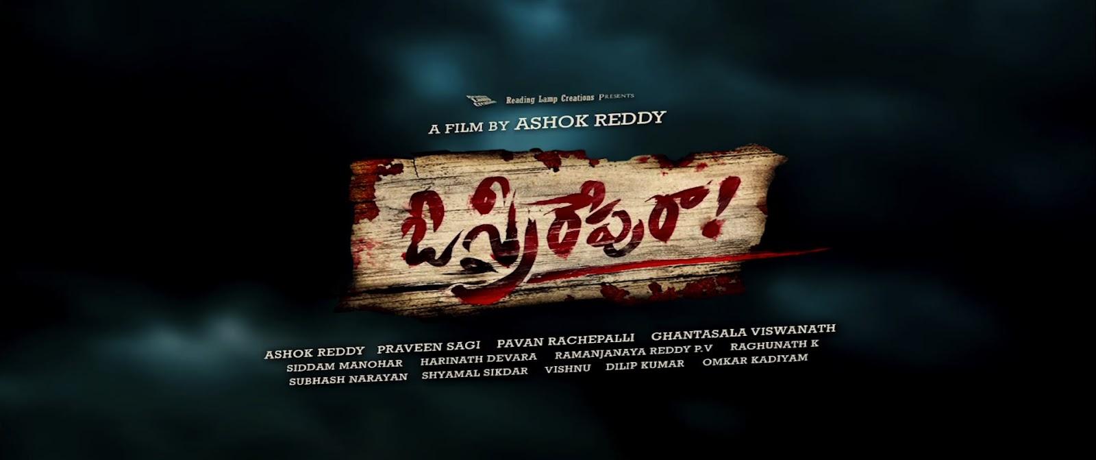 O Sthree Repu Raa Full Movie Watch Online | Ashish Gandhi, Diksha Panth