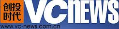 创投时代 VC News