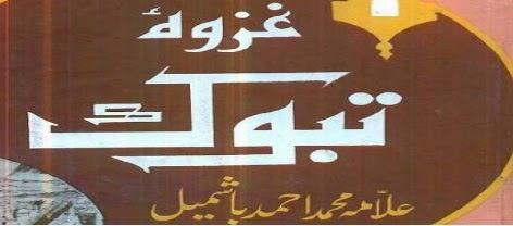 http://books.google.com.pk/books?id=0vbjBAAAQBAJ&lpg=PA1&pg=PA1#v=onepage&q&f=false