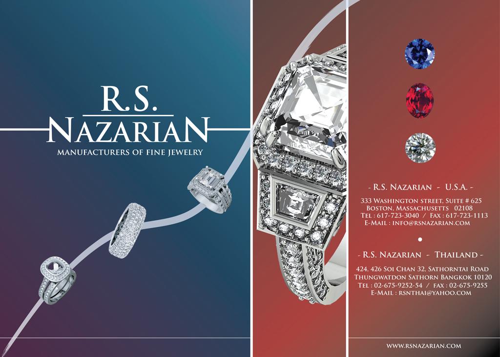 Brochure Kiosk Pics Brochure Jewelry