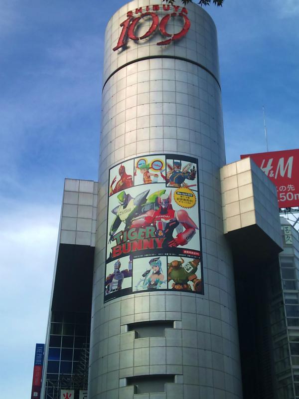 渋谷109シリンダー広告 TIGER&BUNNY