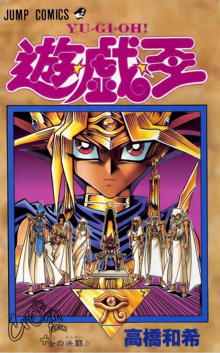 YuGi Oh – Vua Trò Chơi chap 288 Trang 1