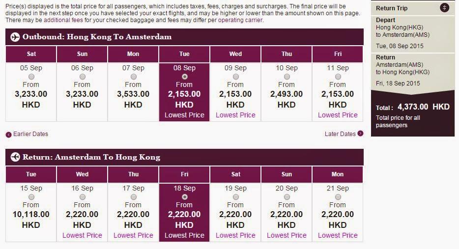 卡塔爾航空 香港往返 阿姆斯特丹 HK$4,373