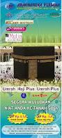 Umrah dan Haji Plus