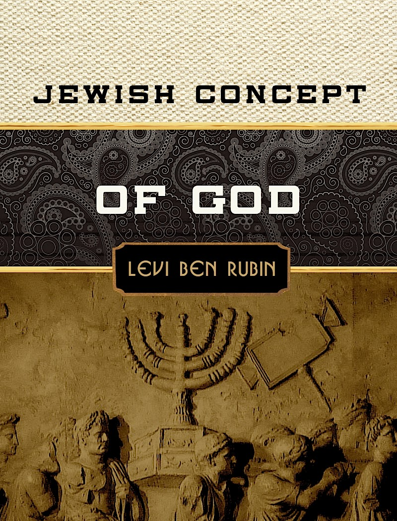 http://lbrm.tictail.com/product/jewish-concept-of-god