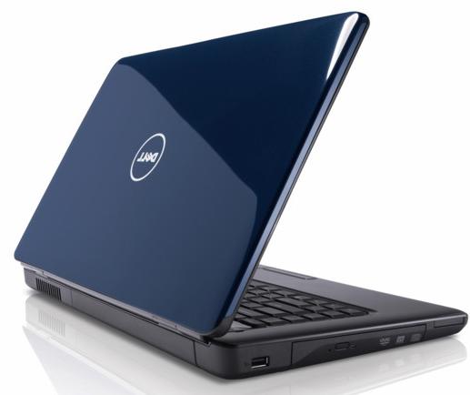 New Laptop Bazaar,New Dell,Lg,Compaq 2012 Laptop Models: New Dell ...