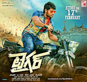 Tiger movie wallpapers-thumbnail-2