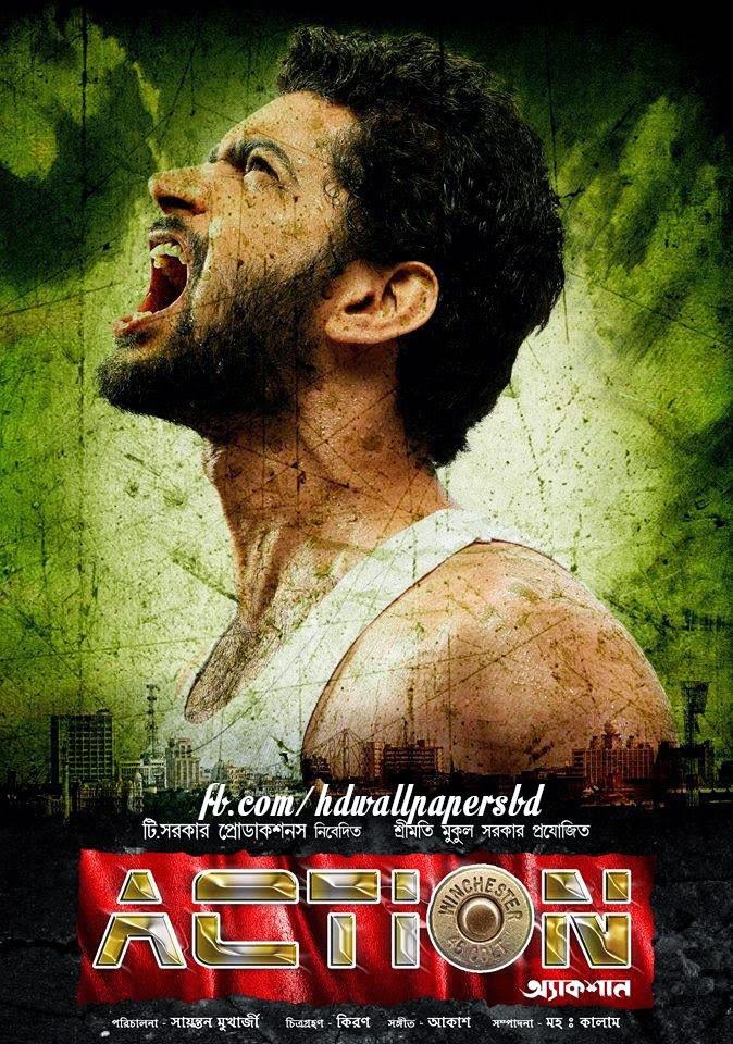 http://www.banglafilmhd.net/action/bangla-movie