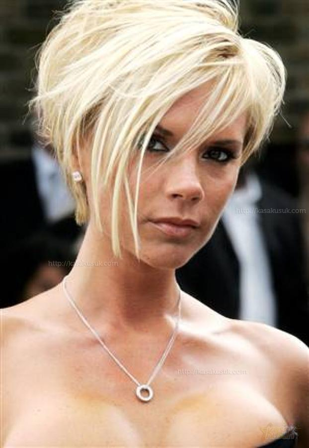 Trendy Short Hairstyles Blonde