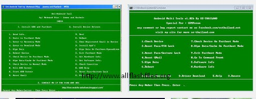 Android Multi Tools New Version v1.02 Free Download / All Pattern Locks Remover