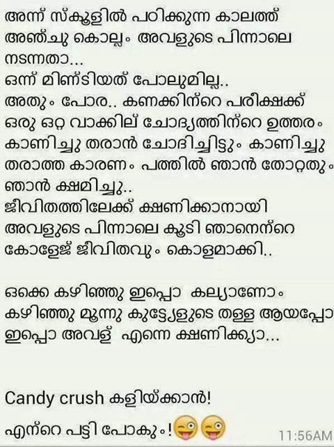 whatsapp jokes messages malayalam