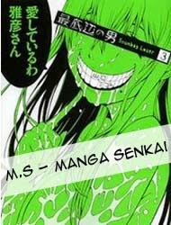 Truyện tranh Saiteihen No Otoko, đọc truyện tranh Saiteihen No Otoko, truyện tranh mobile Saiteihen No Otoko