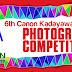 6th Canon Kadayawan sa Dabaw Photography Competition