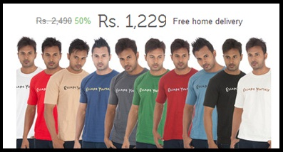 Pack of 10 Men's Round Neck T-Shirt Worth Rs.2490 For Rs.1229 Only.