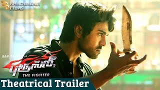 Bruce Lee 2 The Fighter Tamil Movie _ Theatrical Trailer _ Ram Charan _ Rakul Preet _ Bhadrakali Films