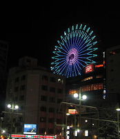 Ferris wheel atop the Norbesu entertainment centre in the Susukino district of Sapporo