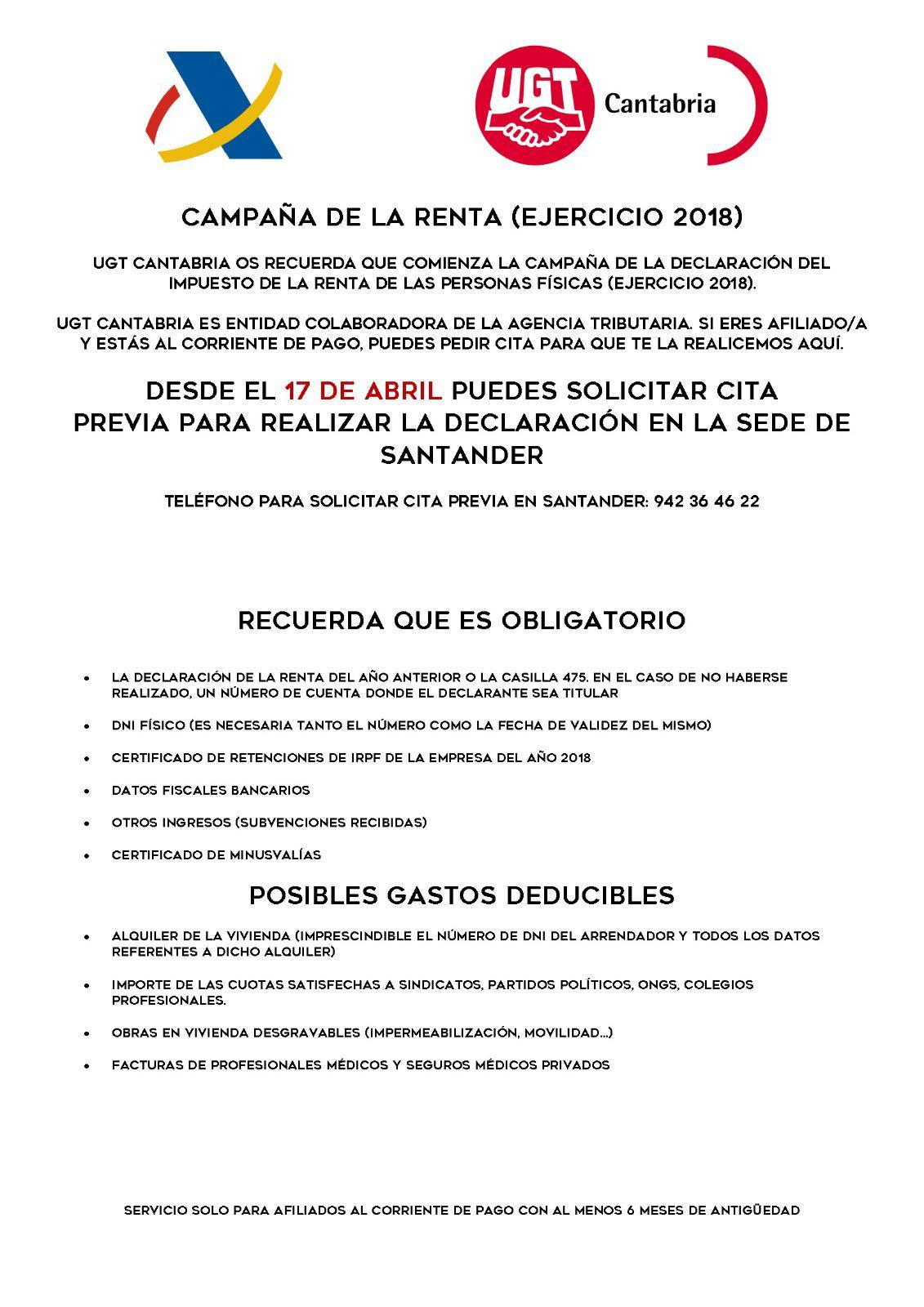 CAMPAÑA DE LA RENTA (2018)