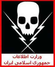 Image result for سایبر اطلاعات جمهوری اسلامی