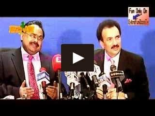 Altaf Hussain & Rehman Malik Historical Tezabi Press Conference