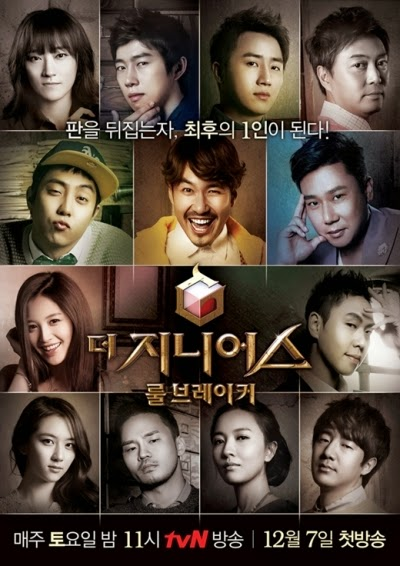 The Genius Season 2 (Tập 11/12)