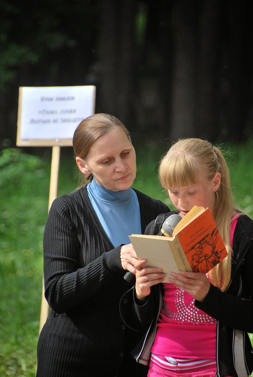 Библиомания в парке Лысьвы