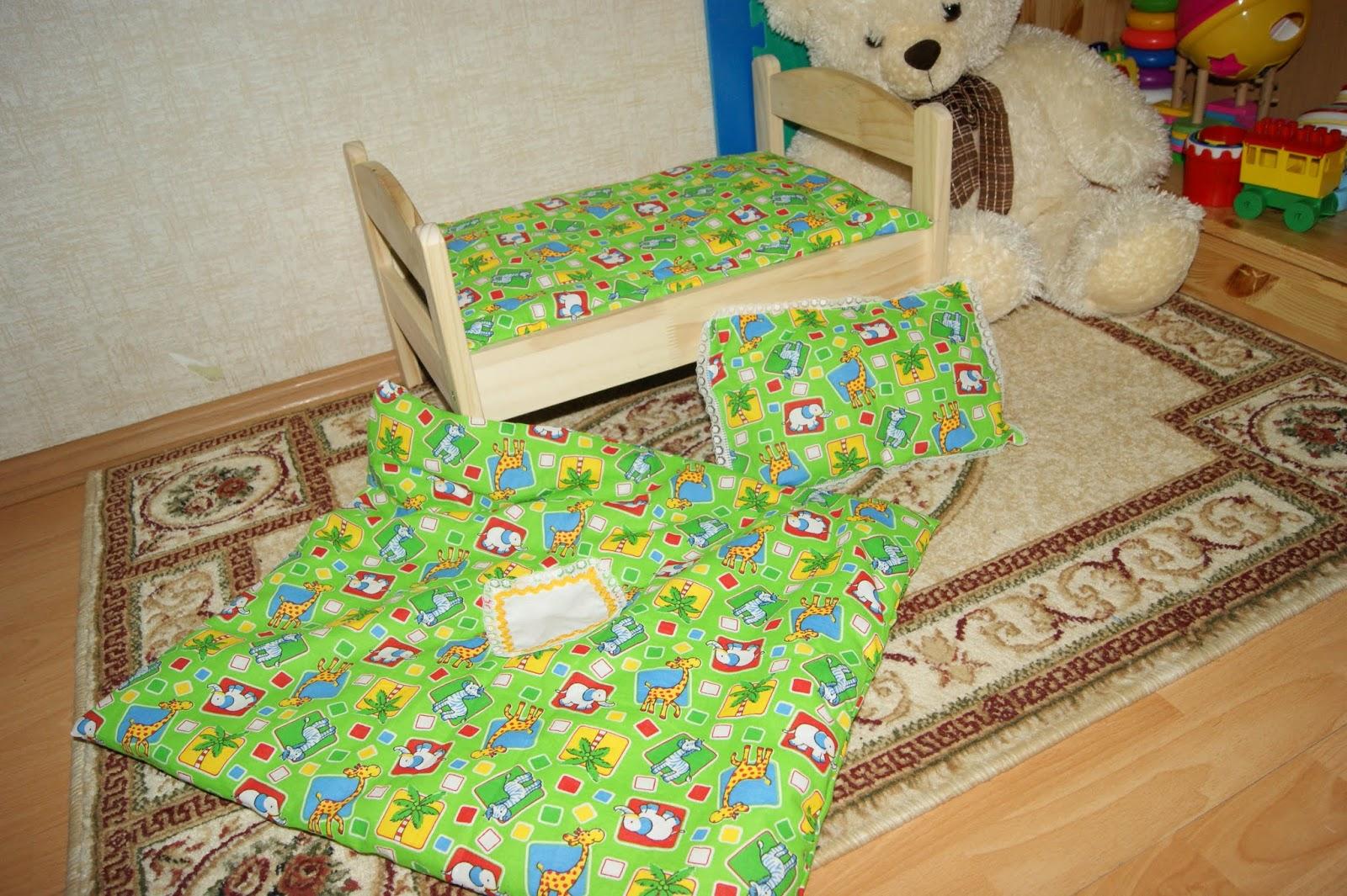Постель для кукольной кроватки сшить своими руками 5