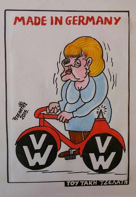 http://www.volkswagen.gr/el.html