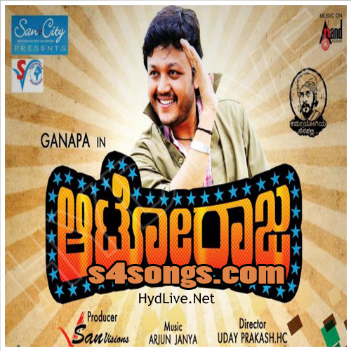tamil old songs remix download