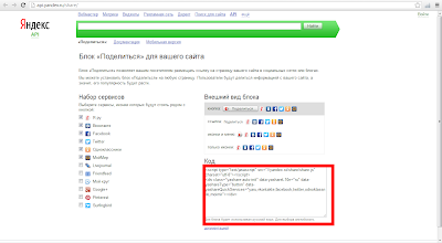 Модуль LiveJournal CrossPoster для Drupal 7 - DrupalSN