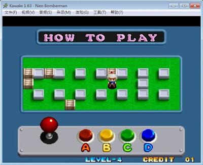 炸彈超人-街機版(轟炸超人Bomberman),超經典好玩的益智動作遊戲,綠色免安裝版!