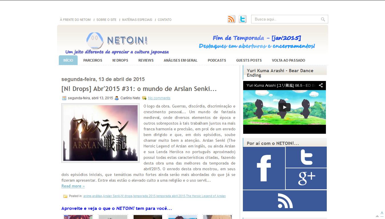 netoin.com