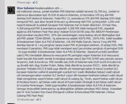 Dr. Wan Suhaimi Pengkianat PKR!