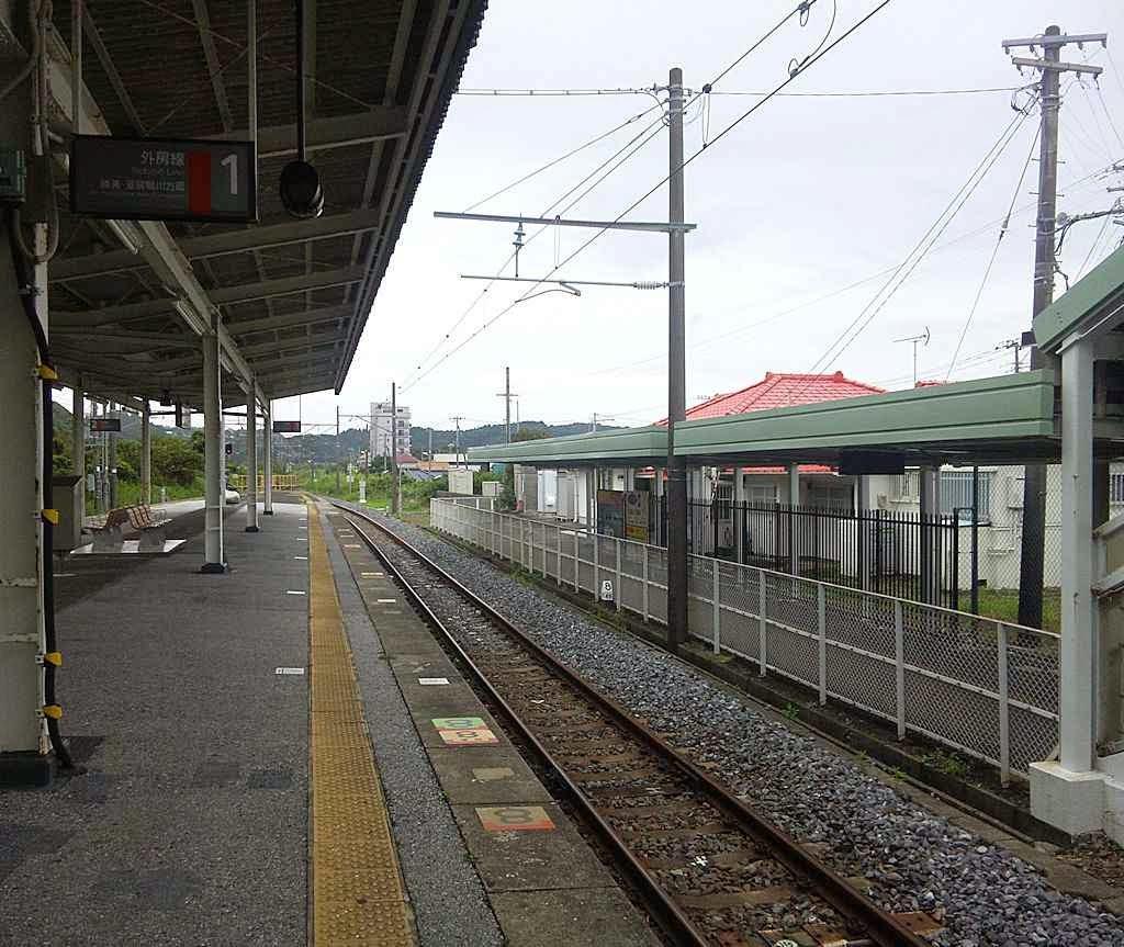 Onjuku é uma das cidades que podem virar 'fantasma' segundo a BBC.