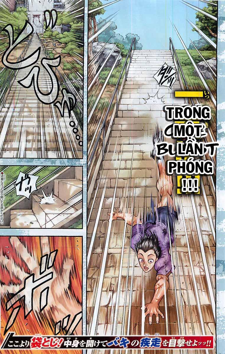 Baki Dou chap 1 Trang 4 - Mangak.info