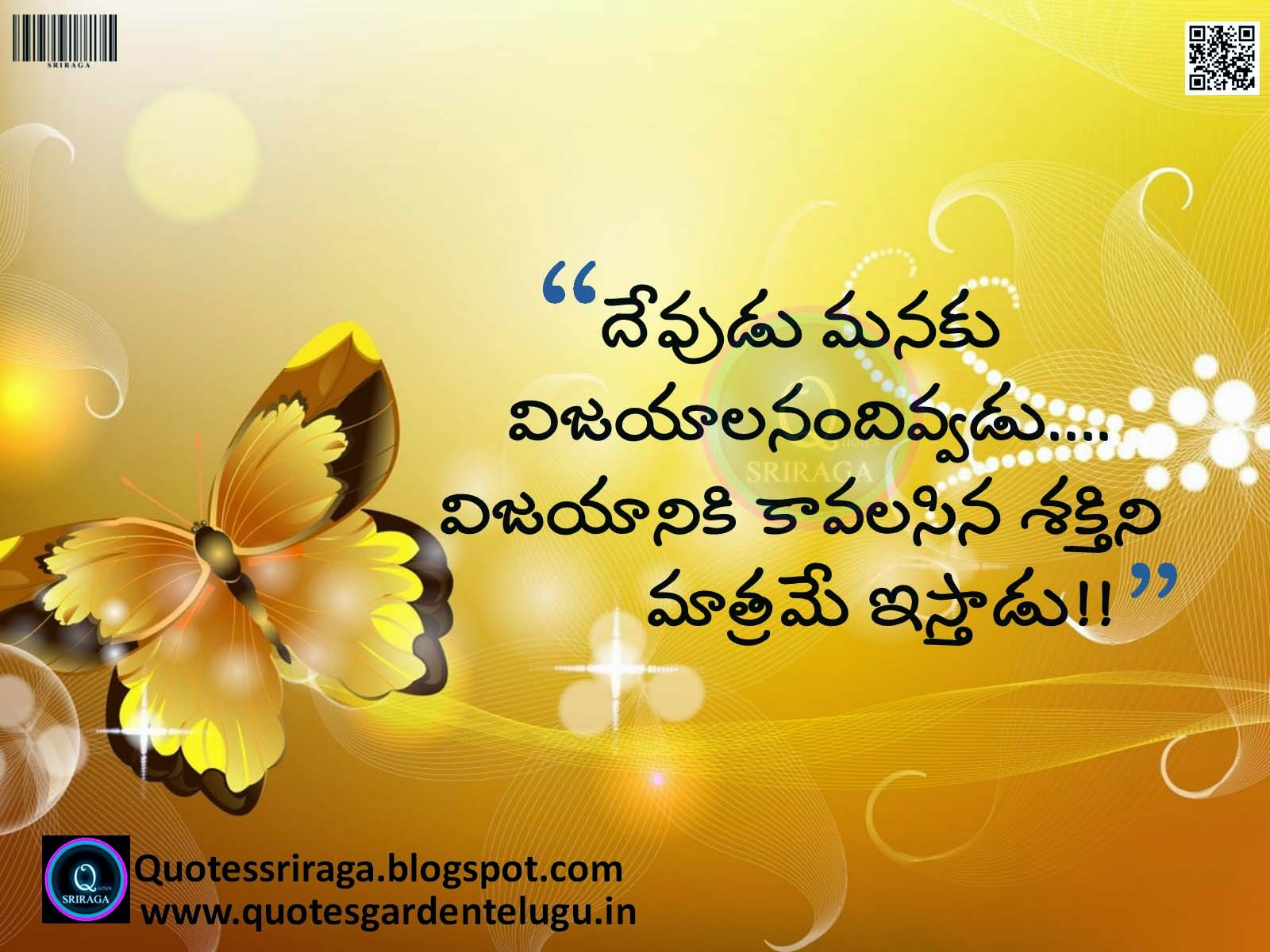 best telugu quotes good reads inspirational quotes 452
