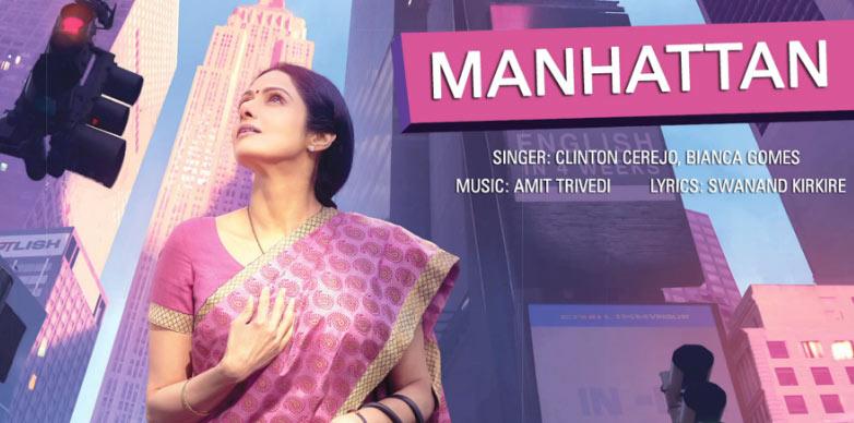 Manhattan Song - English Vinglish (2012)