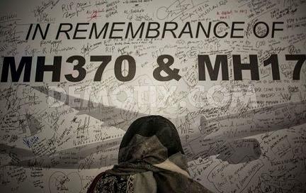 哀悼MH370与MH17罹难者