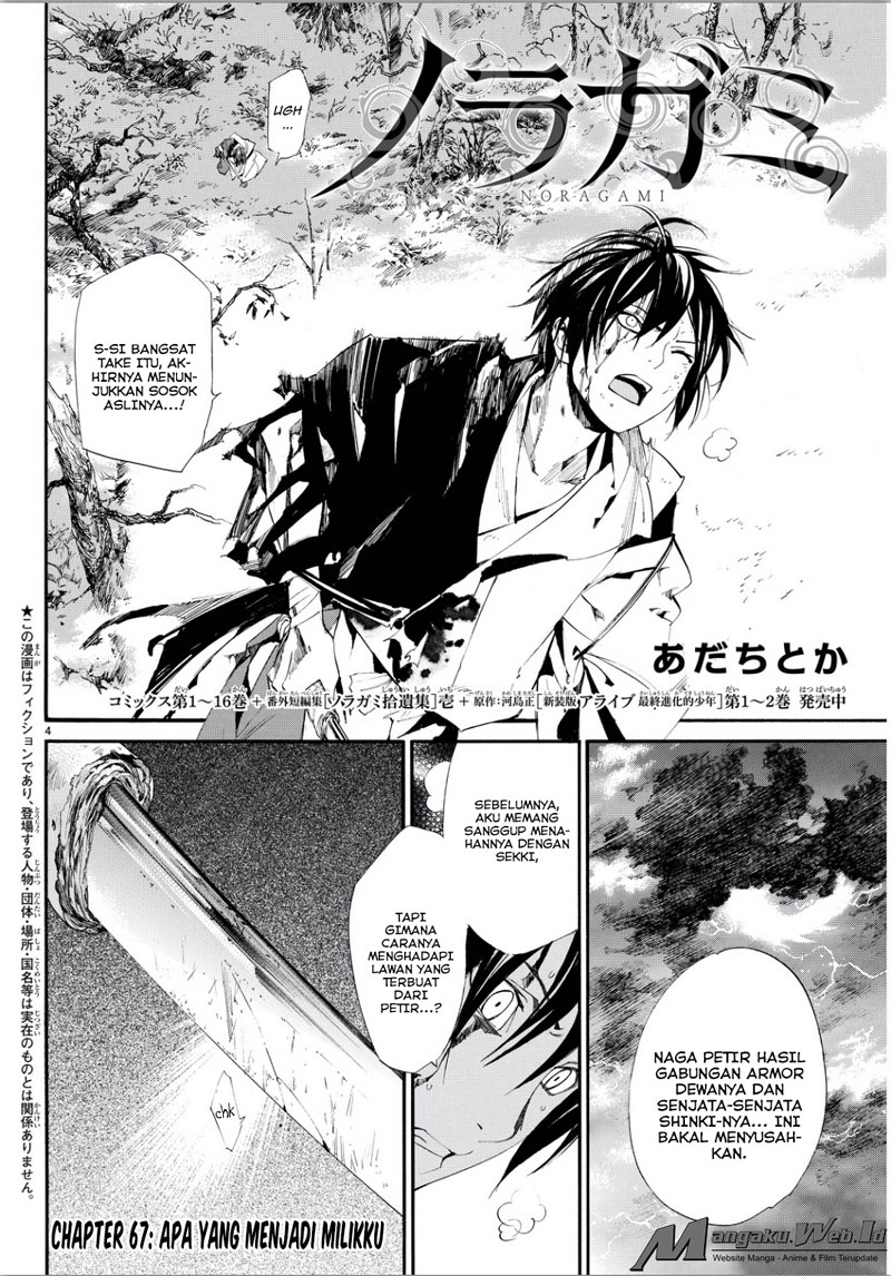 Noragami Chapter 67-3