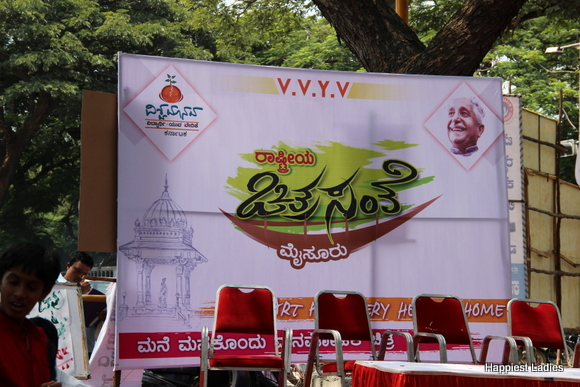 chitra santhe mysore